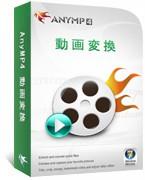 AnyMP4 動画変換 Discount Coupon