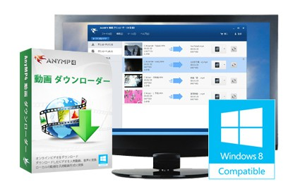 AnyMP4 動画 ダウンローダー Discount Coupon