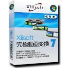 Xilisoft 究極動画変換 Discount Coupon