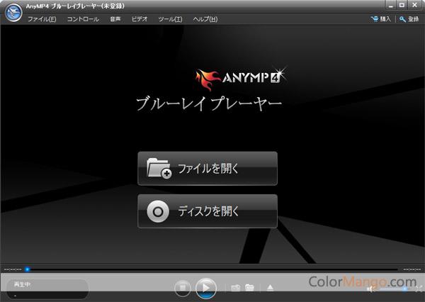 AnyMP4 ブルーレイプレーヤー スクリーンショット