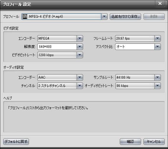 AnyMP4 MP4 Converter スクリーンショット