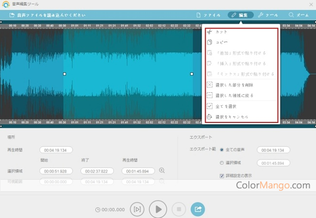 Apowersoft ストリーミング音声録音ソフト スクリーンショット