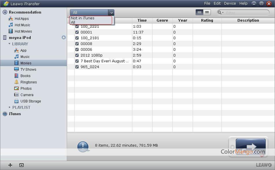 Leawo iTransfer Screenshot