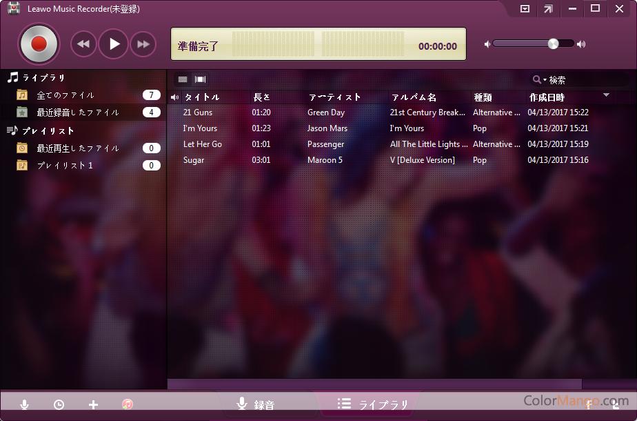 Leawo Music Recorder スクリーンショット