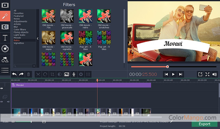 Movavi Video Editor 4 - фото 3