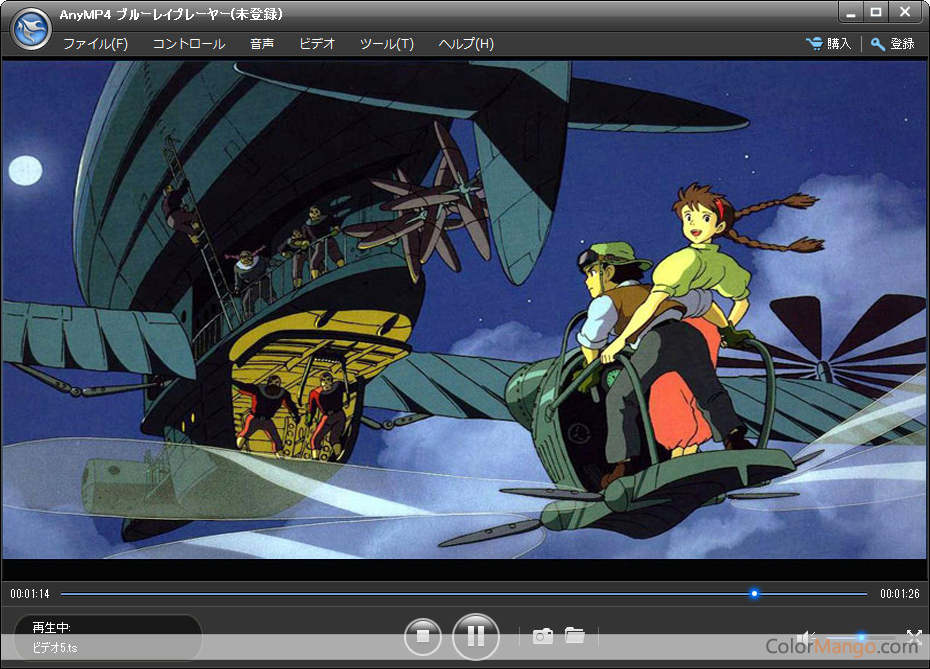 AnyMP4 ブルーレイプレーヤー Screenshot