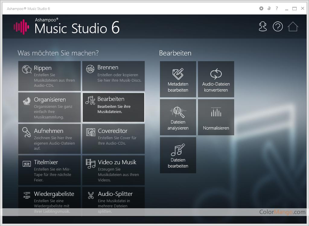 Ashampoo Music Studio Screenshot