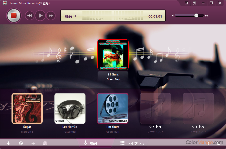 Leawo Music Recorder Screenshot
