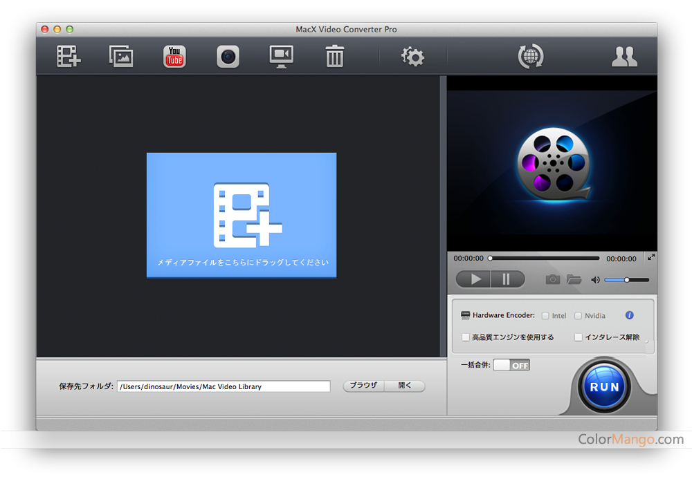 MacX Video Converter Pro Screenshot