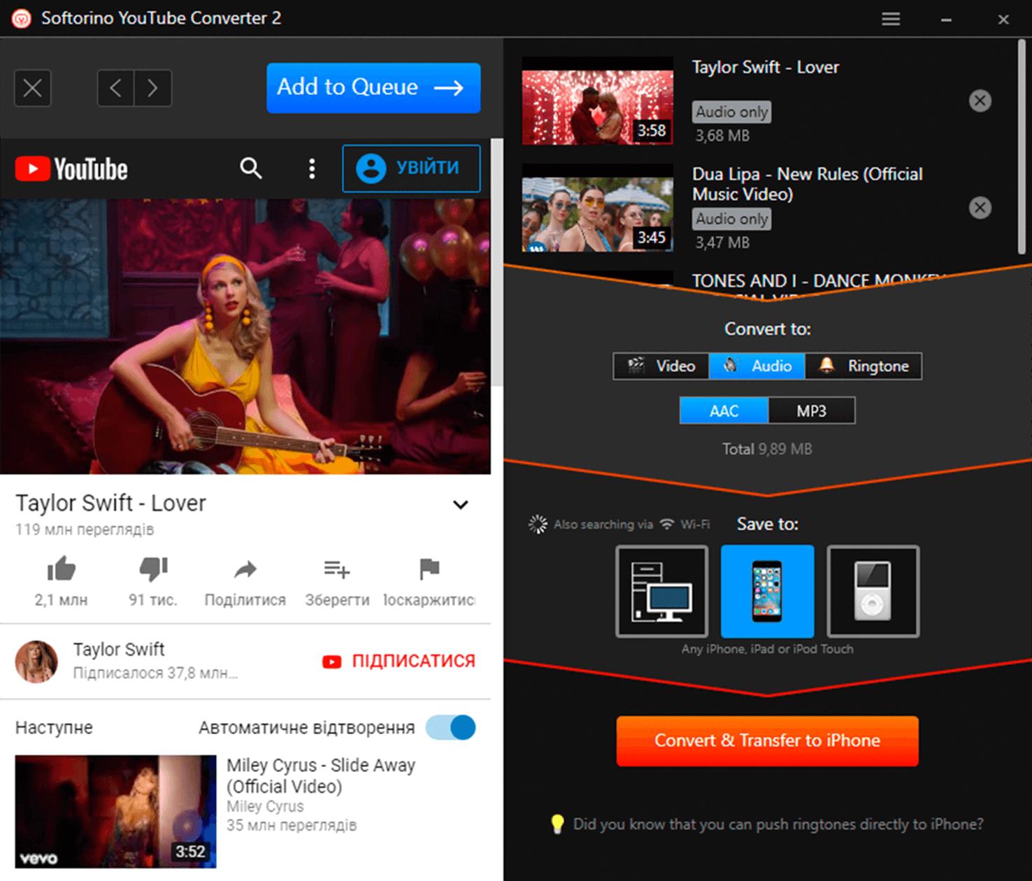Softorino YouTube Converter 2 Screenshot
