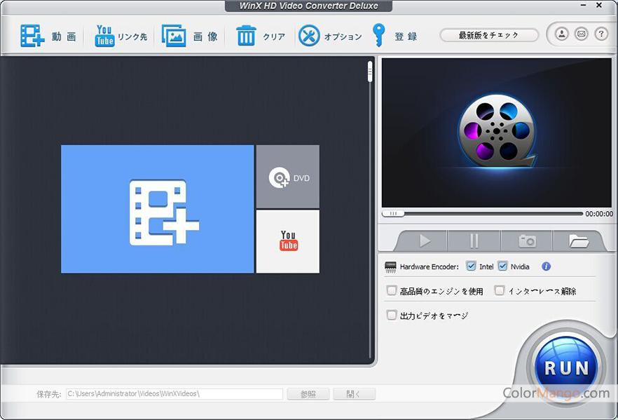 WinX HD Video Converter Deluxe Screenshot