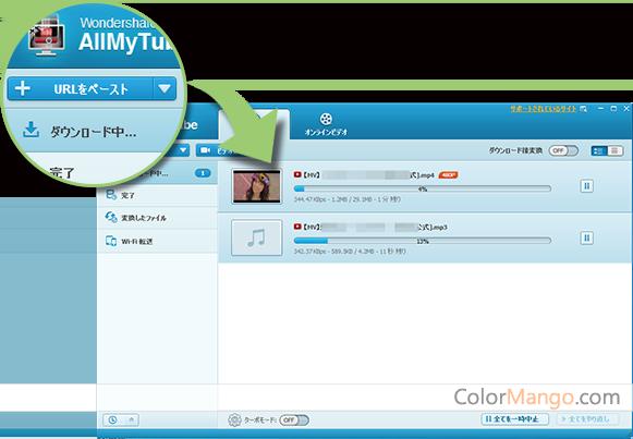 Wondershare AllMyTube Screenshot