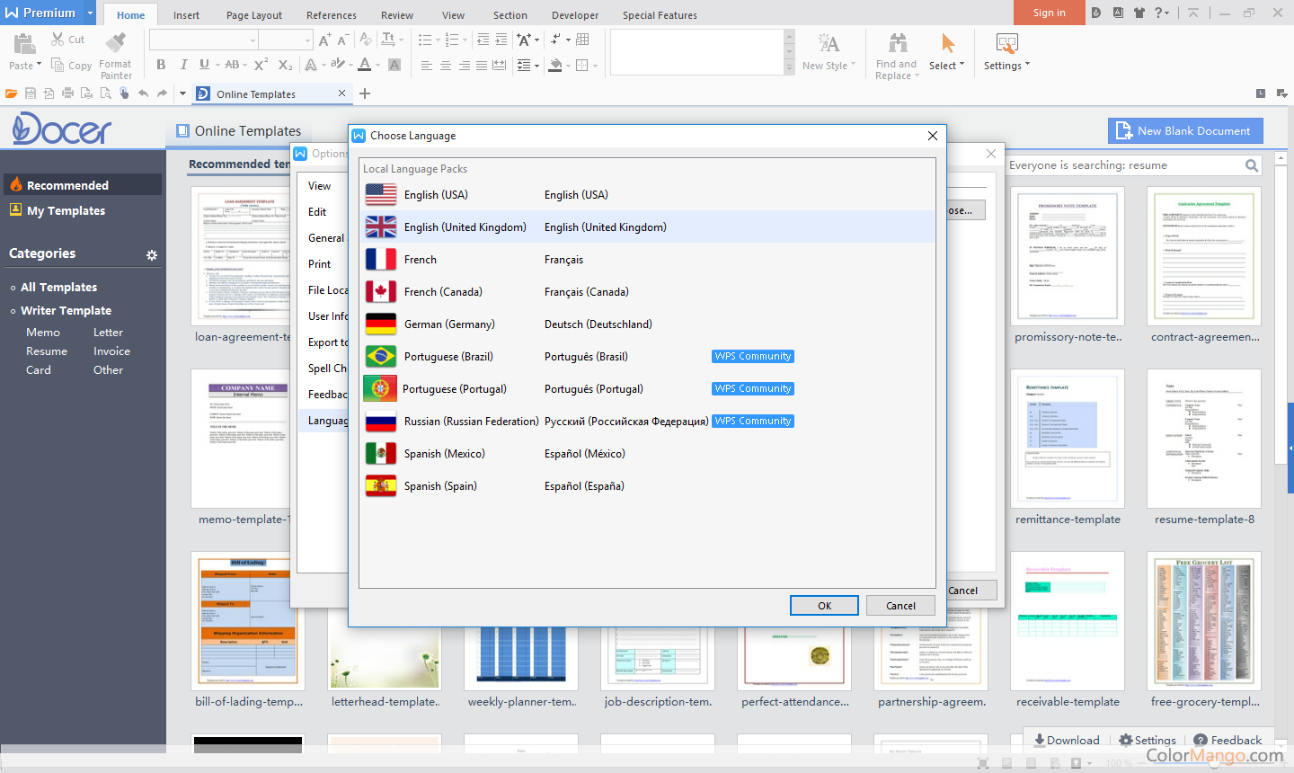 WPS Office Premium Screenshot