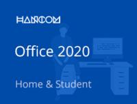 Hancom Office Discount Coupon