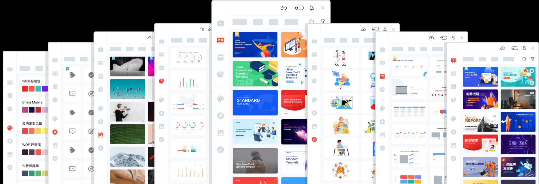 iSlide Screenshot
