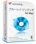 AnyMP4 ブルーレイリッピング Mac Discount Coupon