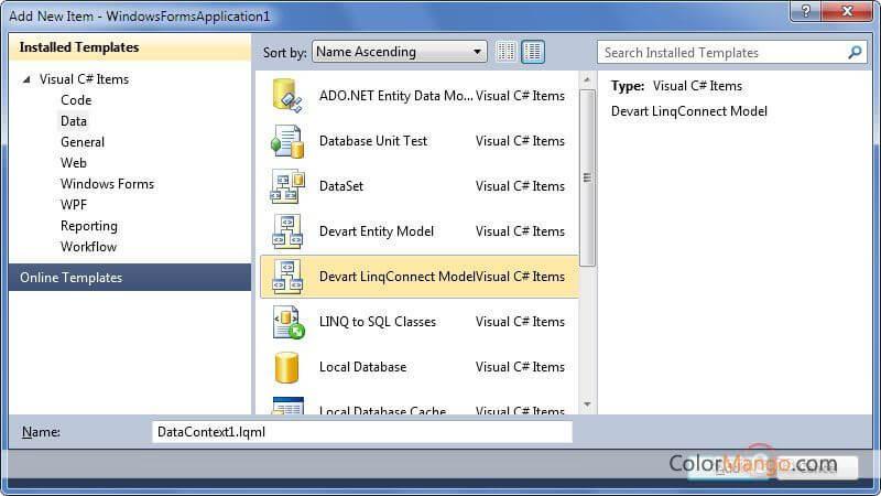 Entity Developer Screenshot