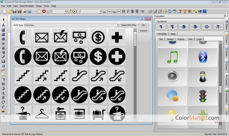 Aurora 3D Text & Logo Maker Screenshot