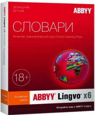 ABBYY Lingvo Discount Coupon