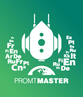 PROMT MASTER Discount Coupon