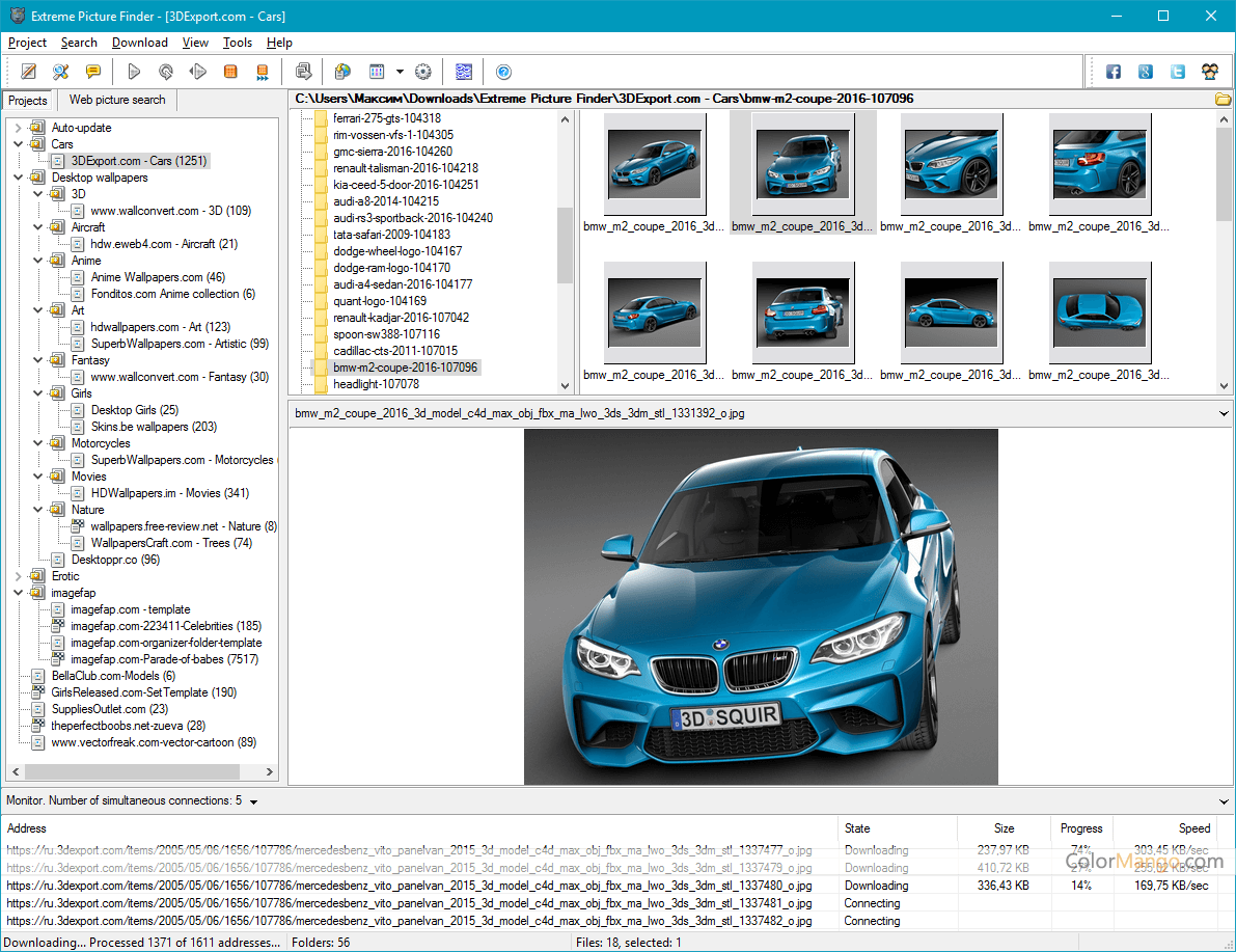 Extreme Picture Finder Screenshot