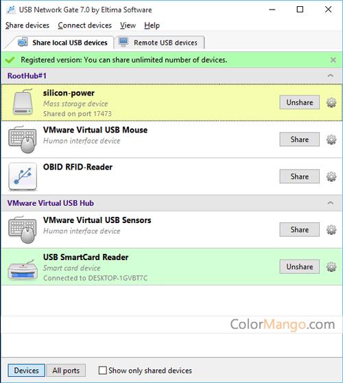 USB Network Gate Screenshot
