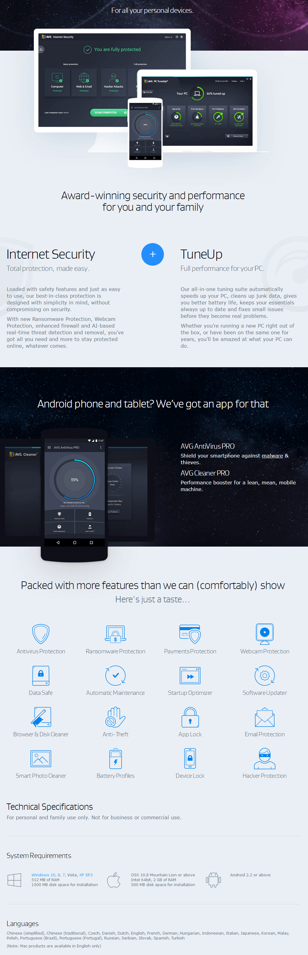 AVG Ultimate Feature