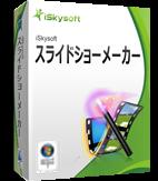 iSkysoft スライドショーメーカー Discount Coupon