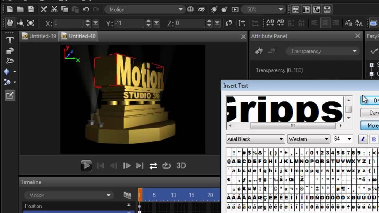Corel MotionStudio 3D Screenshot