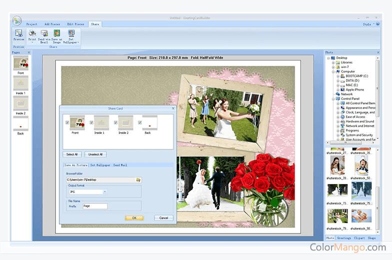 greeting card builder screenshot - Greeting Card Programs