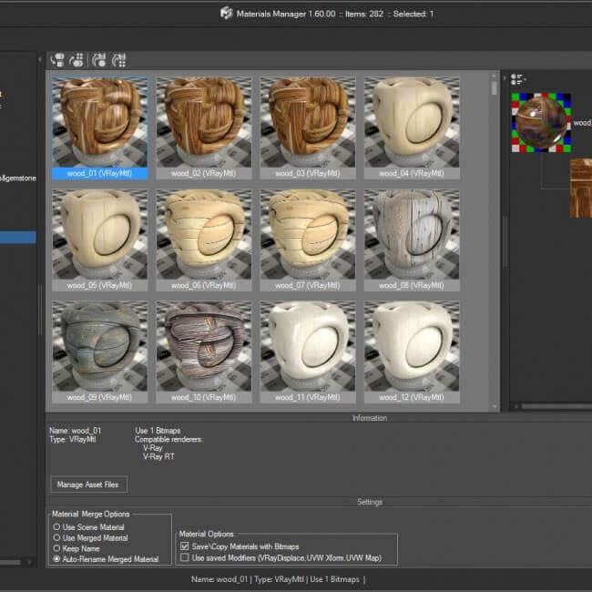 Kstudio Materials Manager Capture D'écran