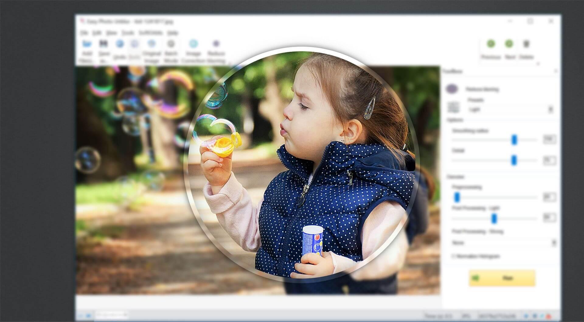 Easy Photo Unblur Screenshot