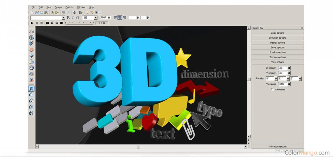 Xara 3D Maker Screenshot