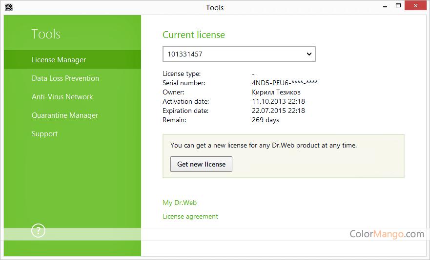 web doctor promo code