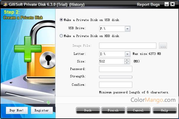 GiliSoft Private Disk スクリーンショット