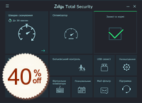 Zillya Total Security Discount Coupon