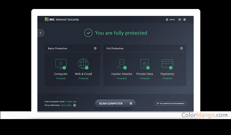 AVG インターネット セキュリティ Screenshot