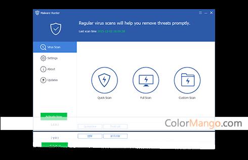 Malware Hunter Pro Screenshot