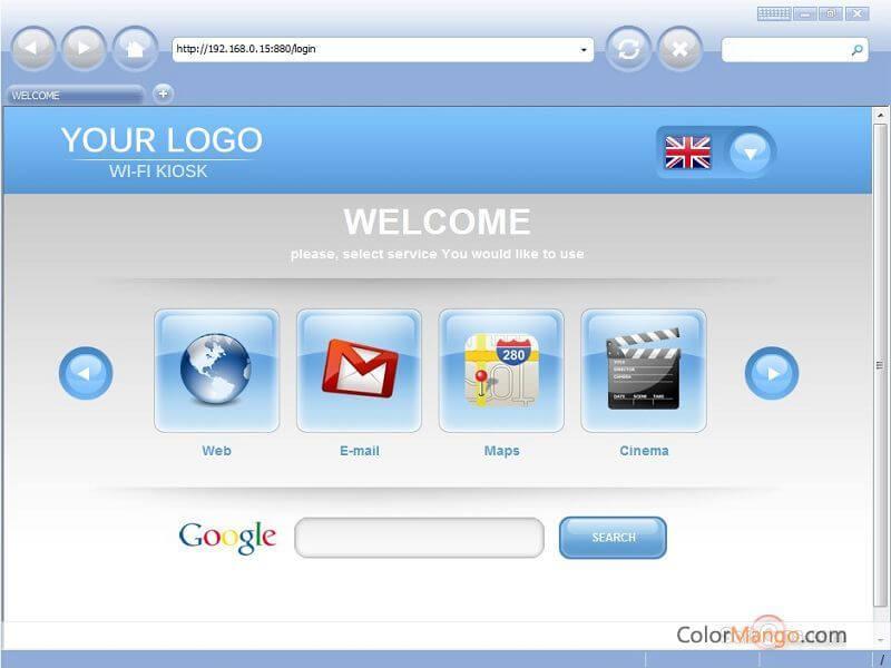 Antamedia Kiosk Software Screenshot