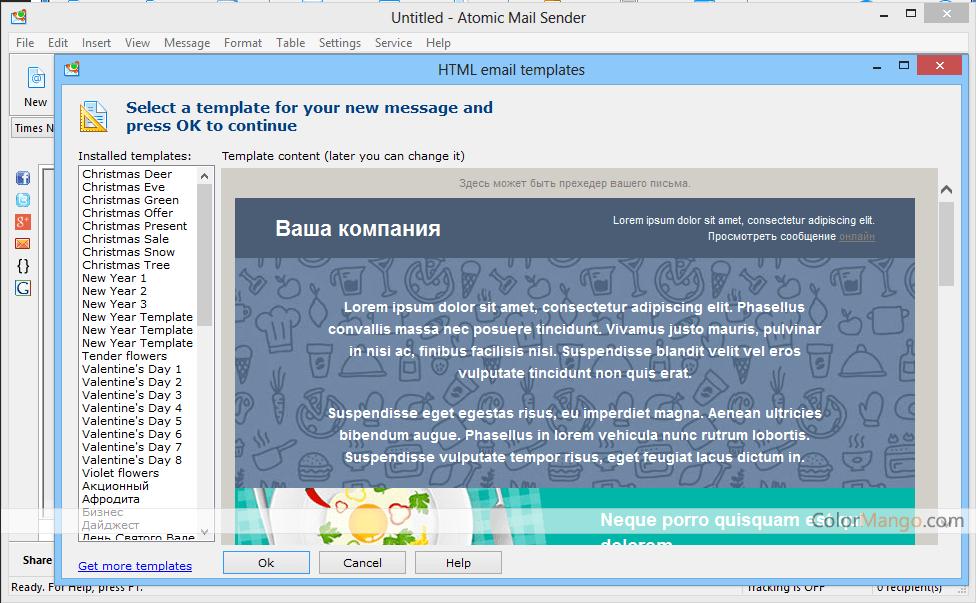 Atomic Mail Sender Screenshot