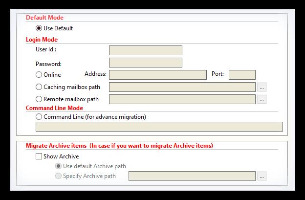 Kernel Office 365 Migrator for GroupWise スクリーンショット