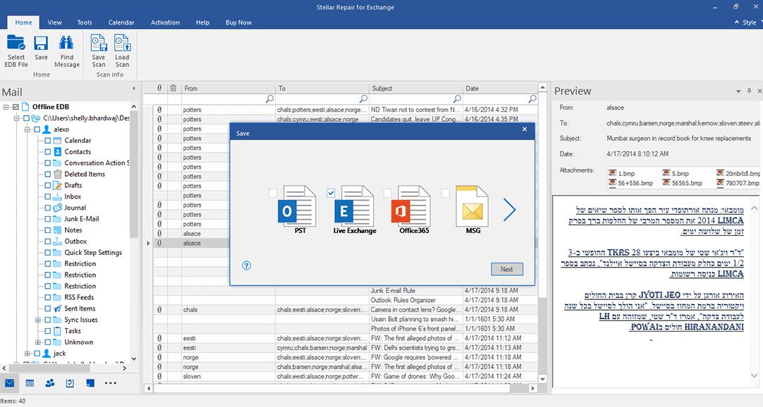 Stellar Repair for Exchange Screenshot