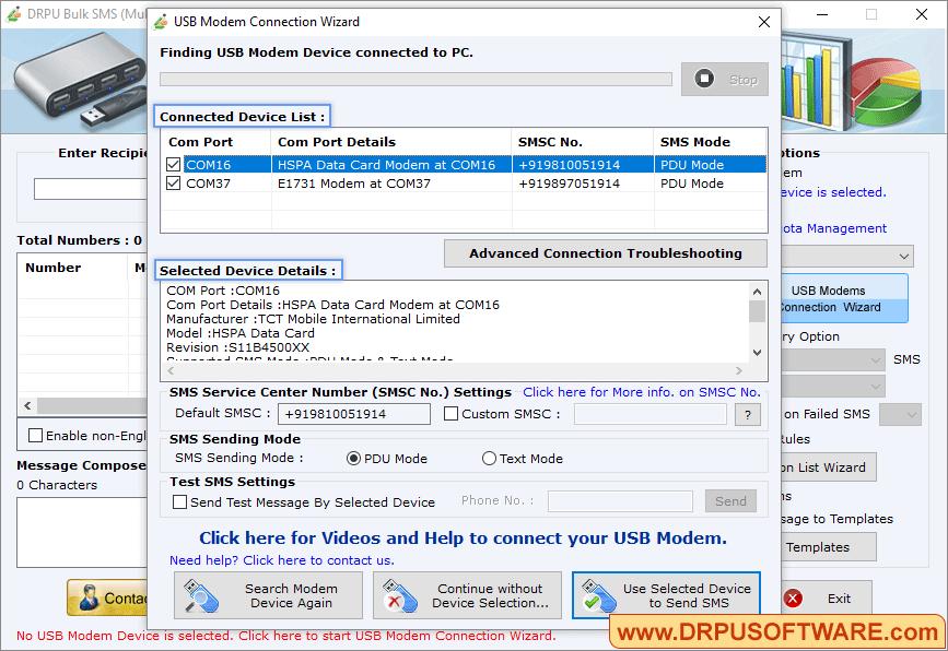 DRPU Bulk SMS Screenshot