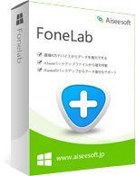 Aiseesoft FoneLab iPhone データ復元 Discount Coupon