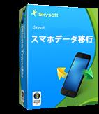iSkysoft スマホデータ移行 Discount Coupon