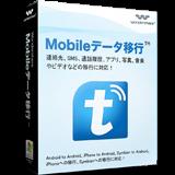Wondershare Mobileデータ移行 Discount Coupon