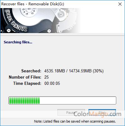 DiskGenius Screenshot