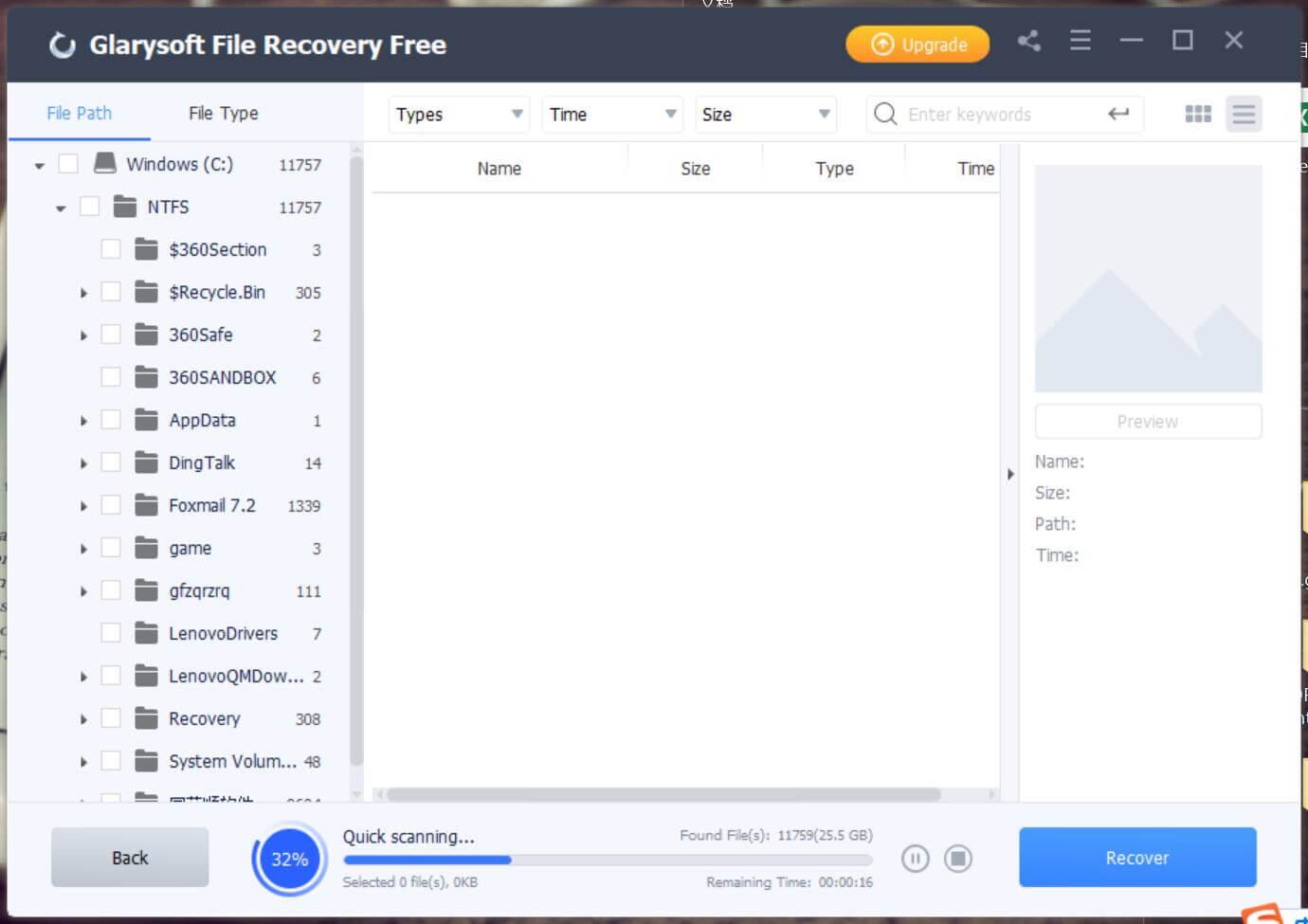 Glarysoft File Recovery Pro Screenshot