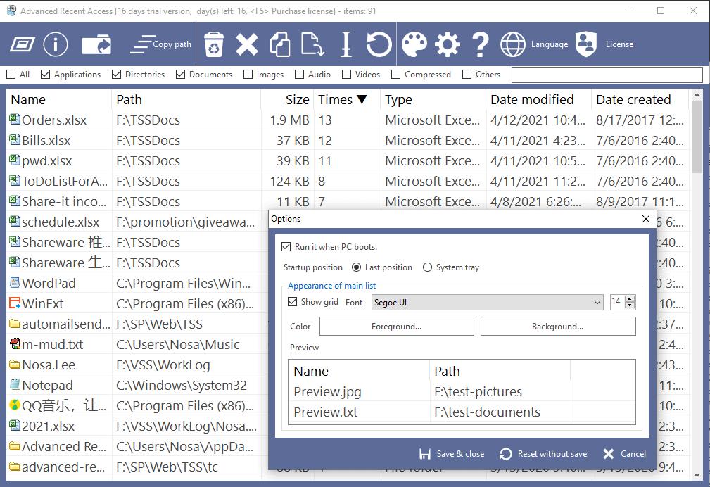 Advanced Recent Access Screenshot