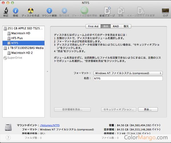 Paragon NTFS for Mac OS X Screenshot